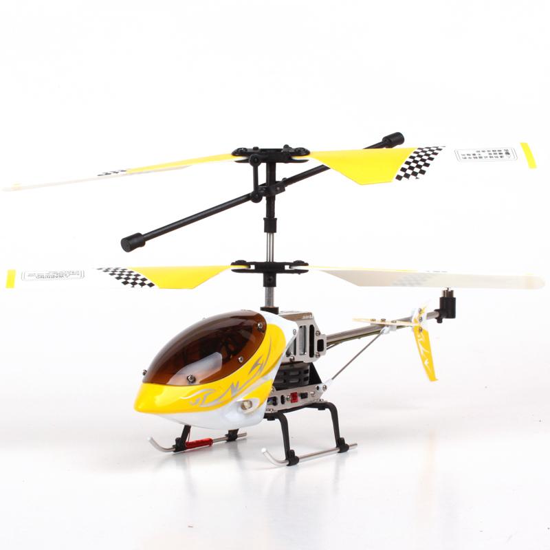 环奇品牌玩具飞机 摇控飞机陀螺仪直升机模型