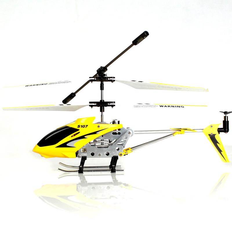 新手推荐大黄蜂耐摔遥控直升飞机s107g陀螺仪遥控飞机