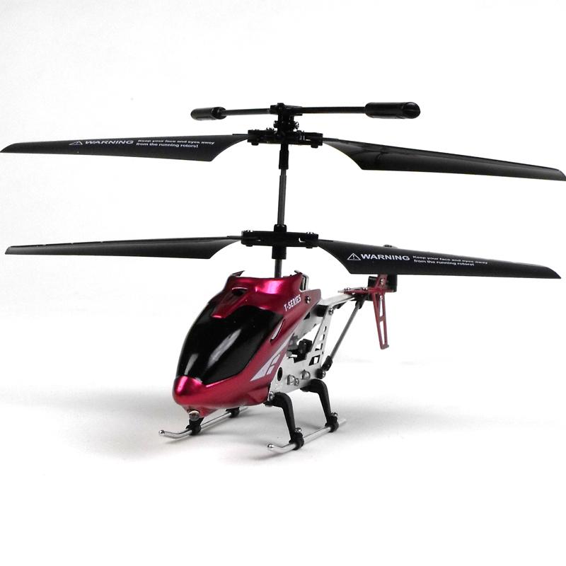 遥控直升飞机模型悬停