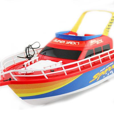 环奇遥控快艇 遥控船遥控模型