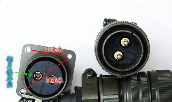 军用大号 2芯 二芯插 航空插头,航空插座,航空连接器,防水航插