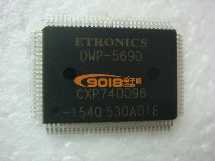 集成电路 系列ic cxp系列 全新原装集成块cxp740096-154q