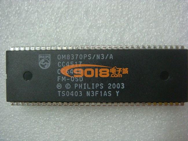 集成电路 系列ic m系列 全新 原装集成块om8370ps/n3/a