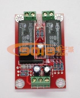 发烧音响 发烧电路 喇叭保护板 upc1237 btl功放扬声器保护板 喇叭