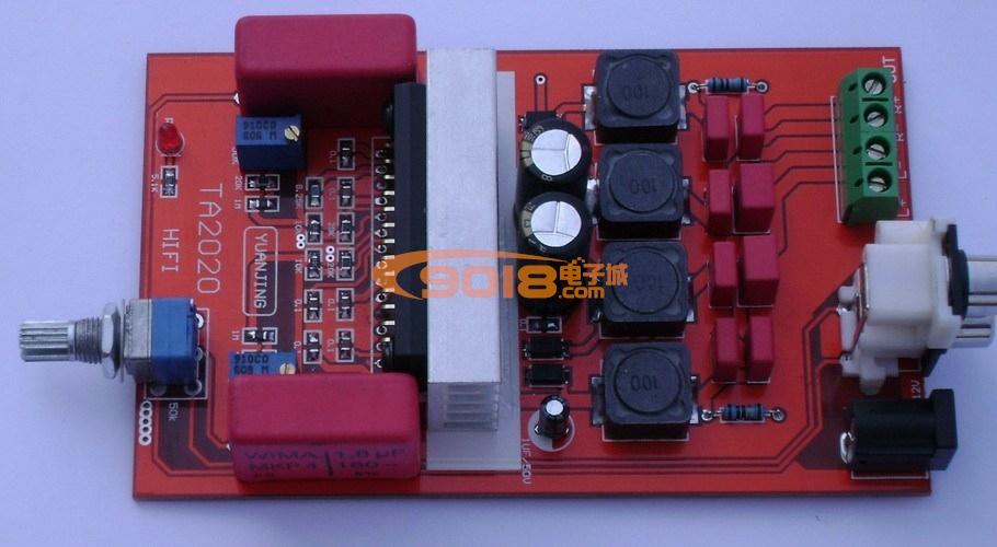 发烧音响 发烧电路 功放板 ta2020小功率t类数字功放板 豪华升级板
