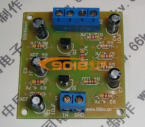 负反馈音频放大电路 电子制作套件/散件