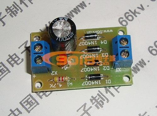 桥式整流电路电子制作套件/散件