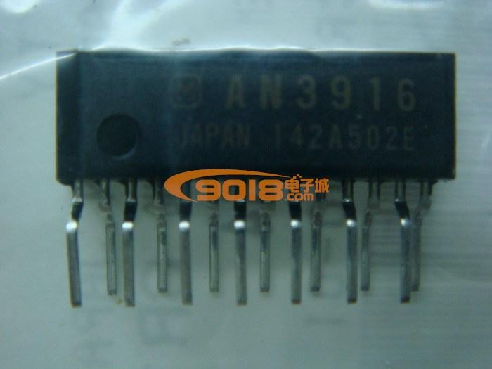 集成电路 系列ic an系列 全新原装集成块an3916