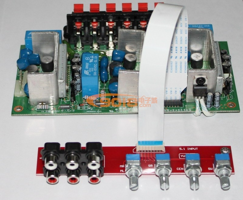 1声道带前置数字功放板 汽车功放板