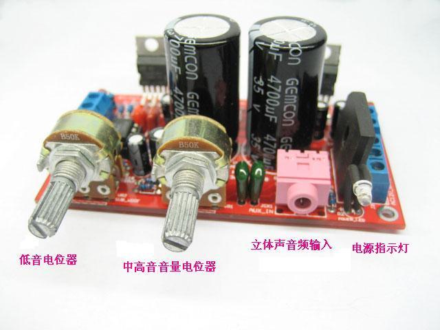 小型低音炮成品半圆形电路板焊接