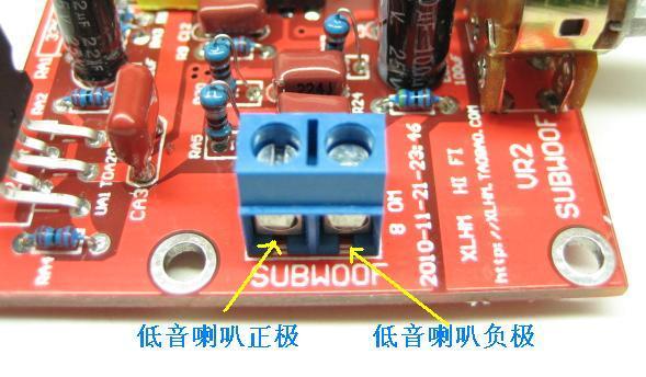 tda2030a ne5532 2.1三声道低音炮功放板散件/diy电子制作套件
