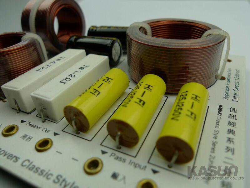 佳讯重低音分频器电路图