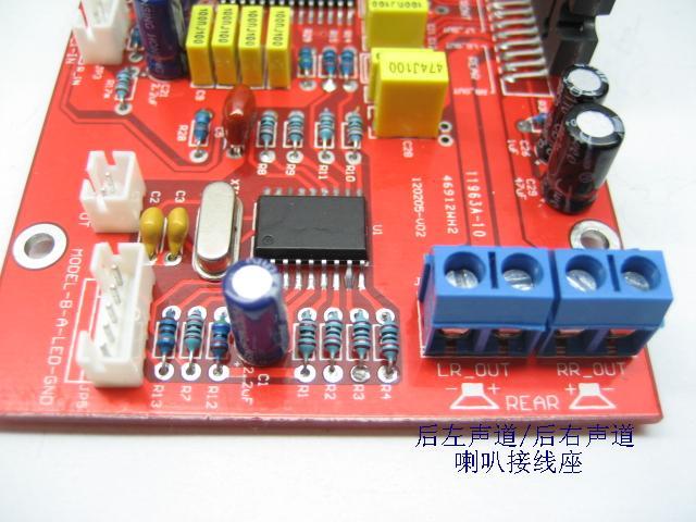 发烧音响 发烧电路 功放板 tda7388四声道功放板散件套件 带前级音效