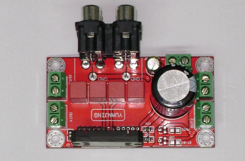 tda7850四声道高保真发烧功放板