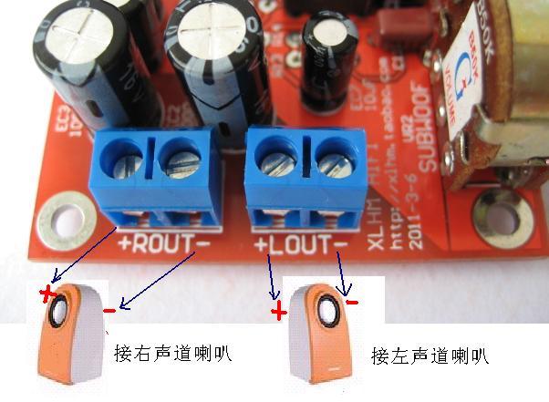 2.1 sta540 三声道低音炮功放板套件 成品 5532前级 新版高清图片