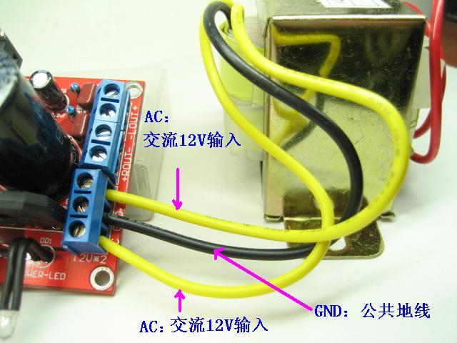 2.1 tda2030a低音炮功放板 pcb双层 空板 5532前级 兼容lm1875