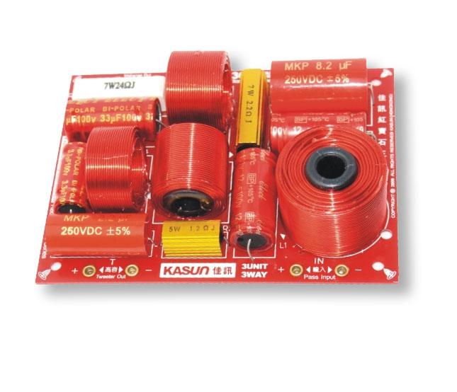 佳讯(kasun)s-368b 200w三分频分频器