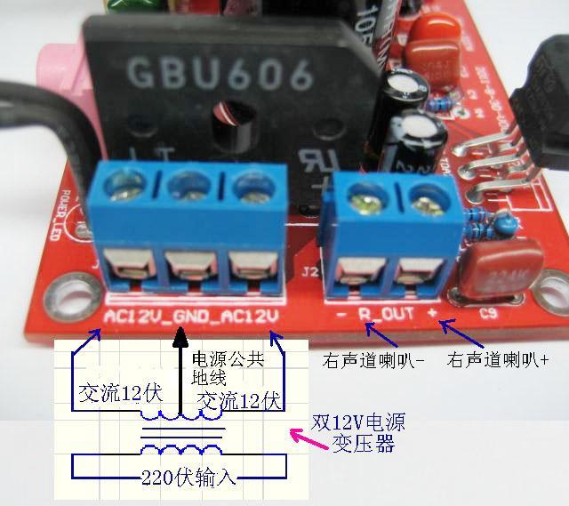 电路 功放板 tda2030a功放板ne5532前级