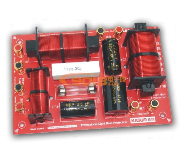 佳讯(kasun)lec-3012c专业三分频器