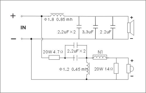 实用高级专业二路分频器