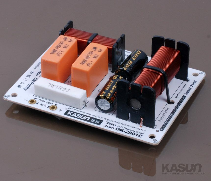 佳讯(kasun)ok-2801c 150w二分频分频器