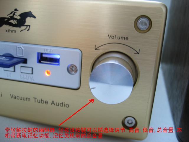 音频输出接线座