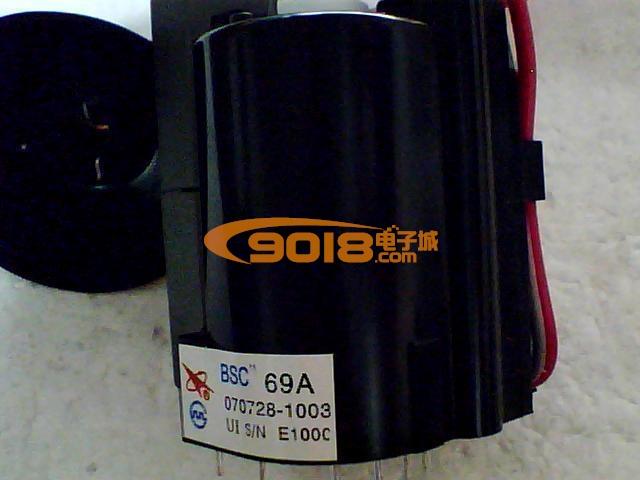 全新长虹电视机高压包bsc69a