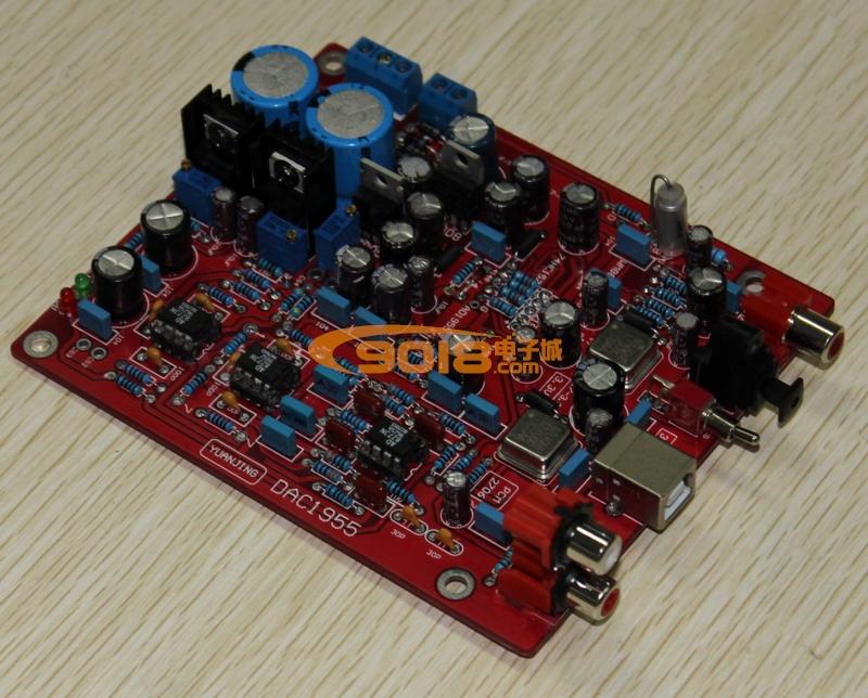 发烧音响 发烧电路 dac解码板 ad1955 wm8805 pcm2706 光纤/同轴/usb