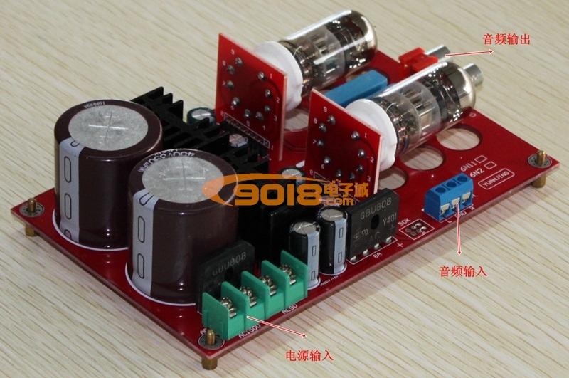 发烧音响 发烧电路 前级板 6n11电子管前级放大板 胆机前级板 成品板