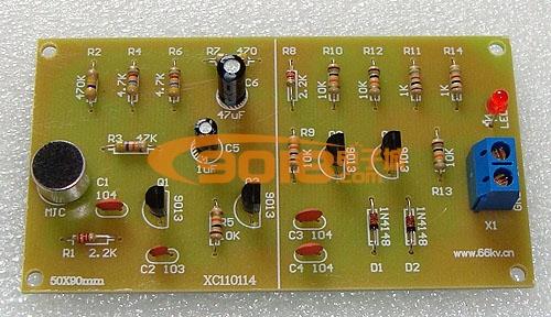 拍手声控开关电子制作套件/散件(双稳态电路应用实训)