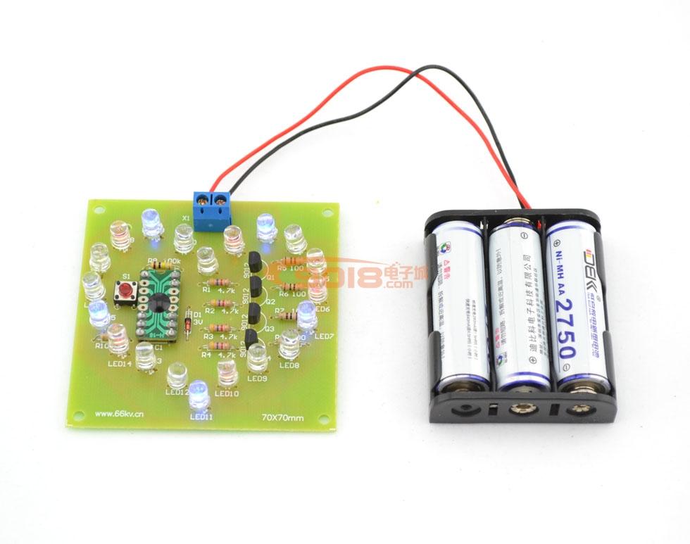 花样心形彩色LED闪光灯电路电子制作套件 散件