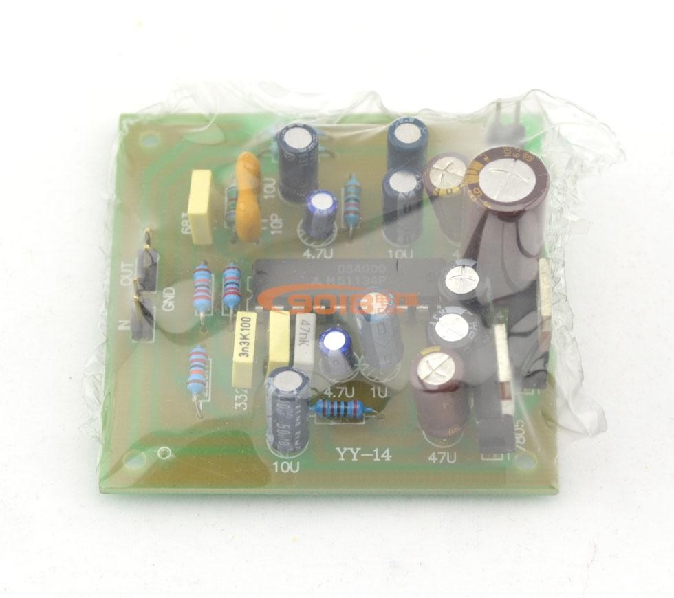 发烧电路 低通滤波板