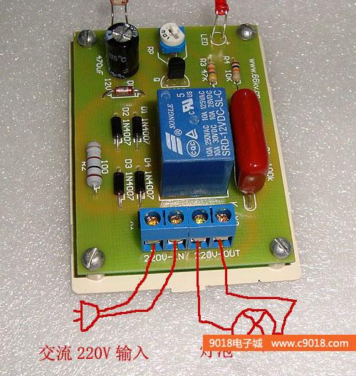光控智能路灯/电灯开关控制器电子制作套件/散件(含)