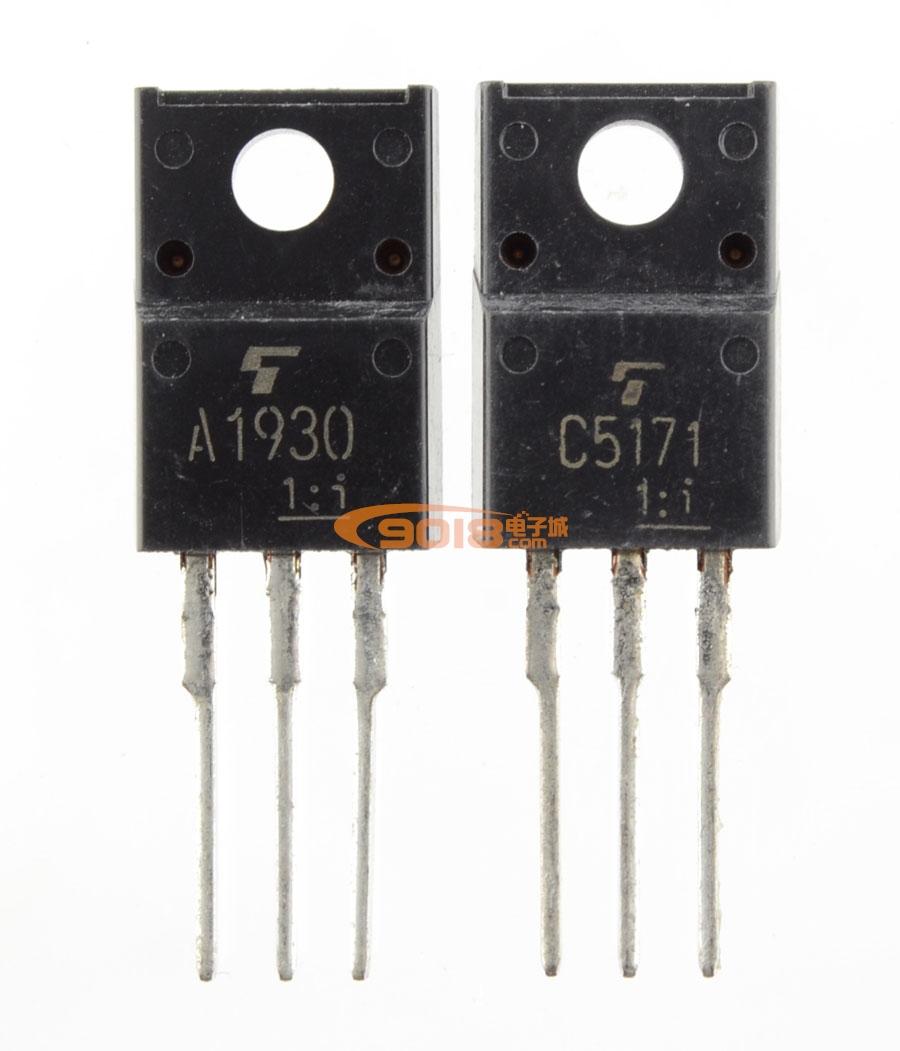 全新原装正品东芝中功率音频功放对管 a1930/c5171