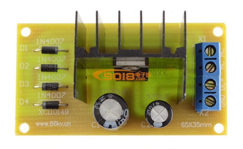 1a(100ma)三端稳压电源/稳压电路/器