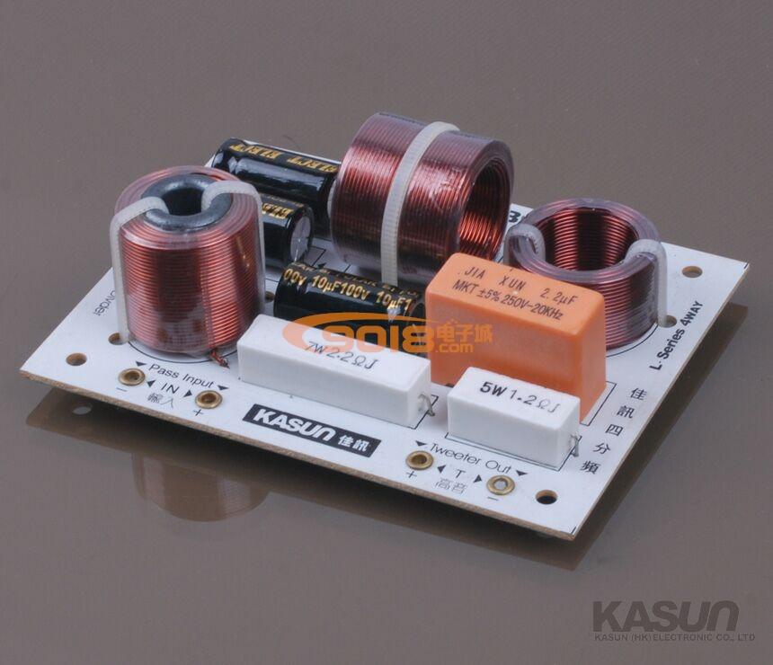 发烧音响 分频器 四分频系列