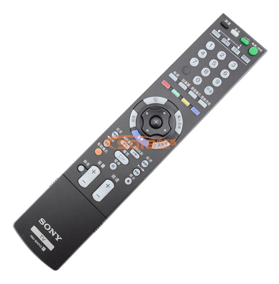 rm-sa013索尼電視機遙控器
