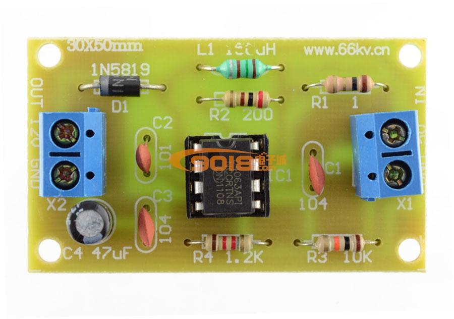 5-12v升压电路电子制作套件/散件图片