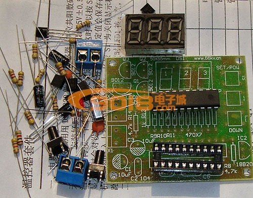 ds18b20+at89c2051单片机温度控制器(温控器)电路电子制作套件/散件