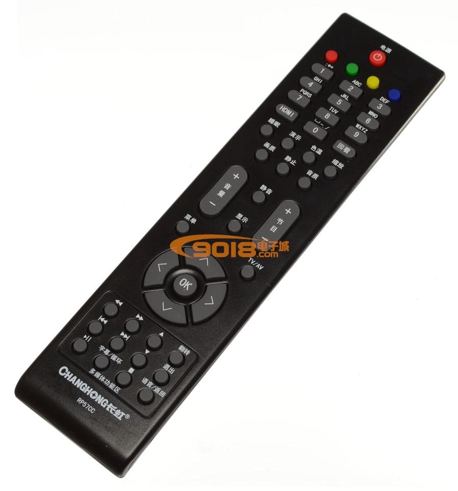全新原厂原装 长虹电视机遥控器rp57cc 长虹lt46729fx lt32630x 全新