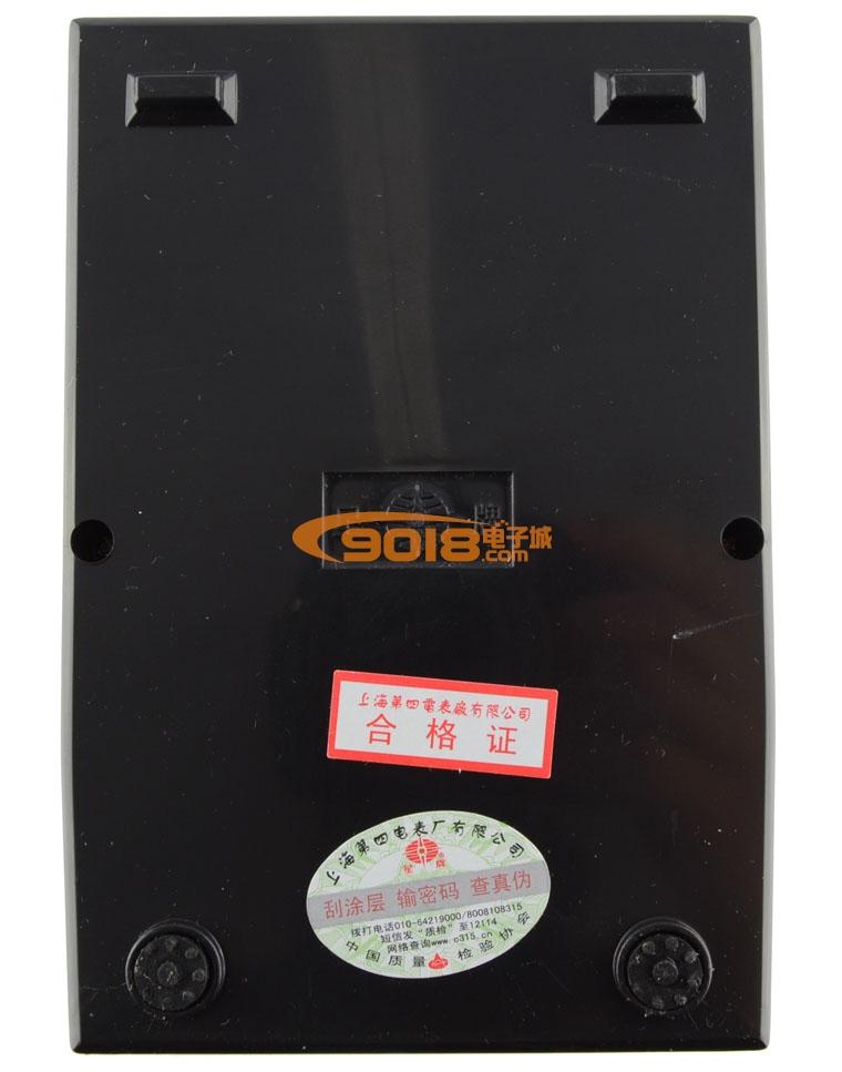 正品上海第四电表厂星牌 mf30/mf-30 指针万用表