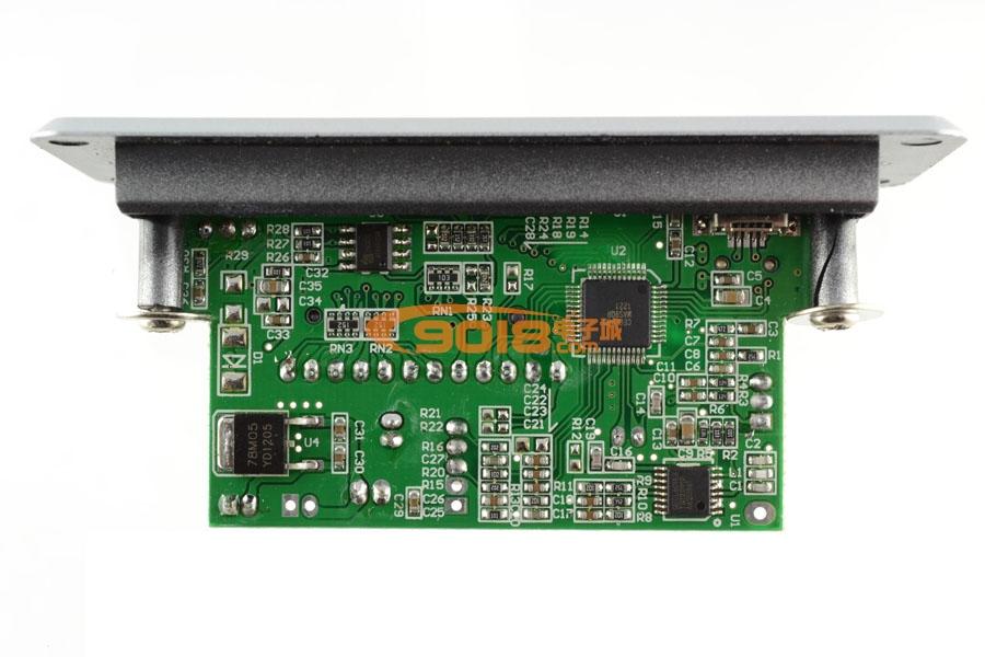 发烧音响 发烧电路 dac解码板 直流5v供电mp3解码板/解码器,fm调频