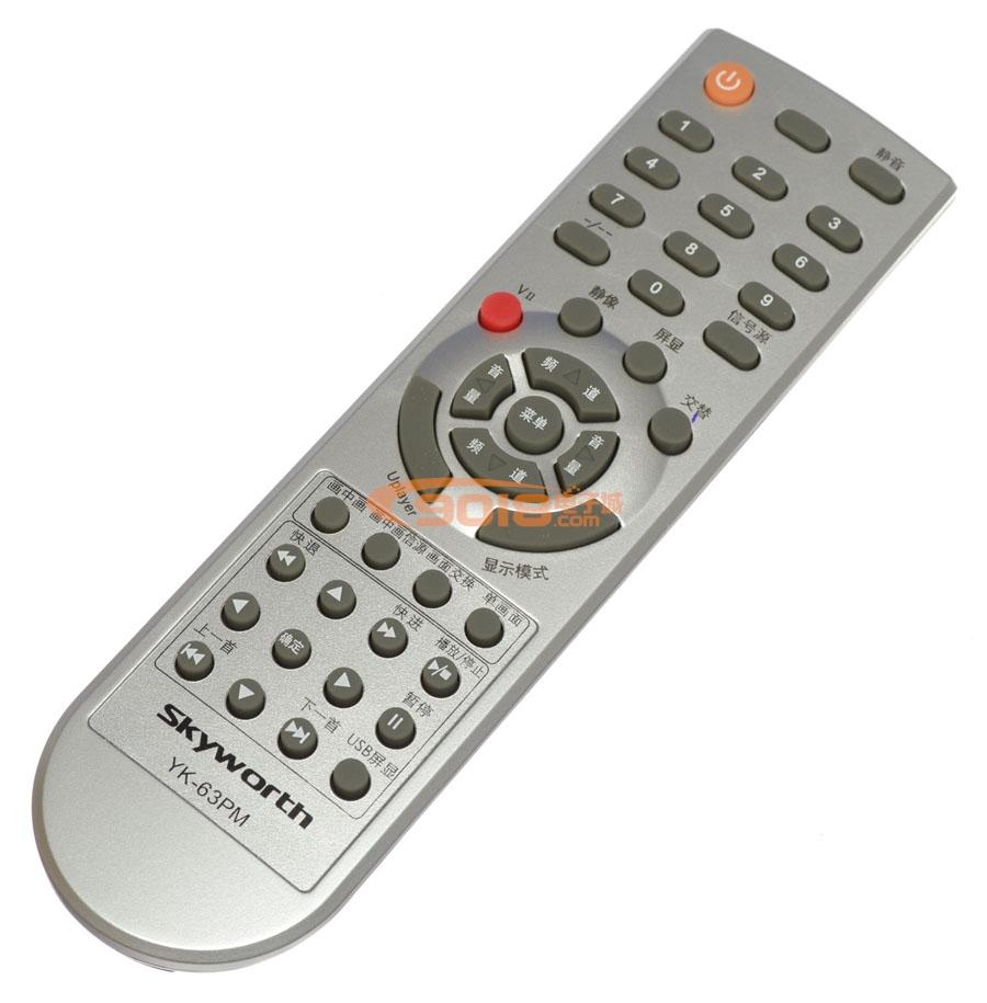 全新原厂原装创维电视机遥控器yk-63pm
