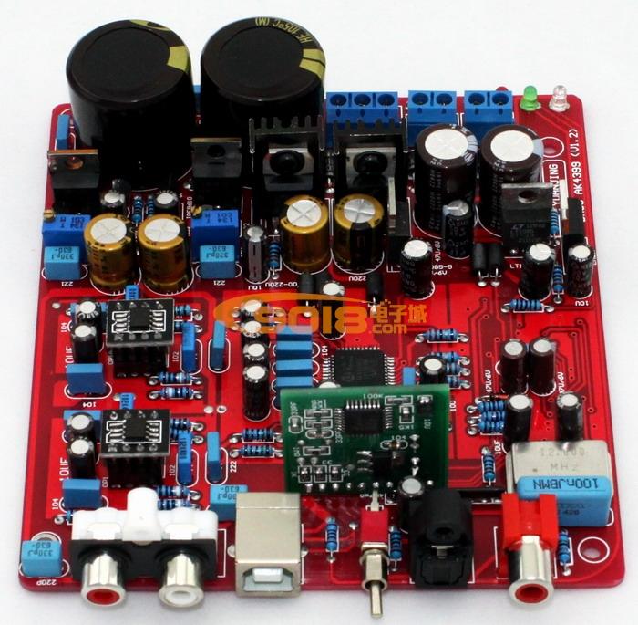 发烧音响 发烧电路 dac解码板 发烧ak4399+pcm2706+wm8805 光纤 同轴