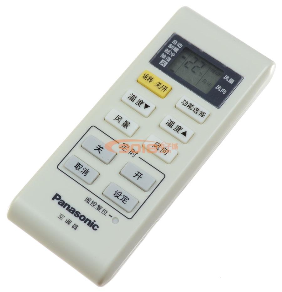 全新原装panasonic松下空调遥控器 a75c3679 冷暖型 可代a75c3793