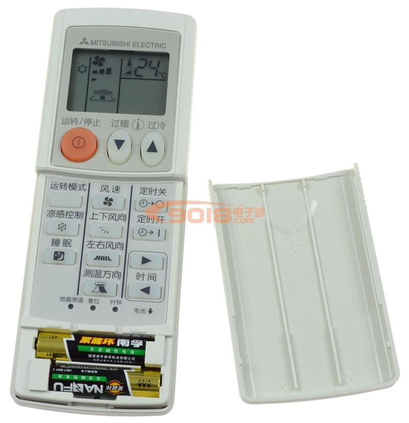 electric三菱电机空调遥控器