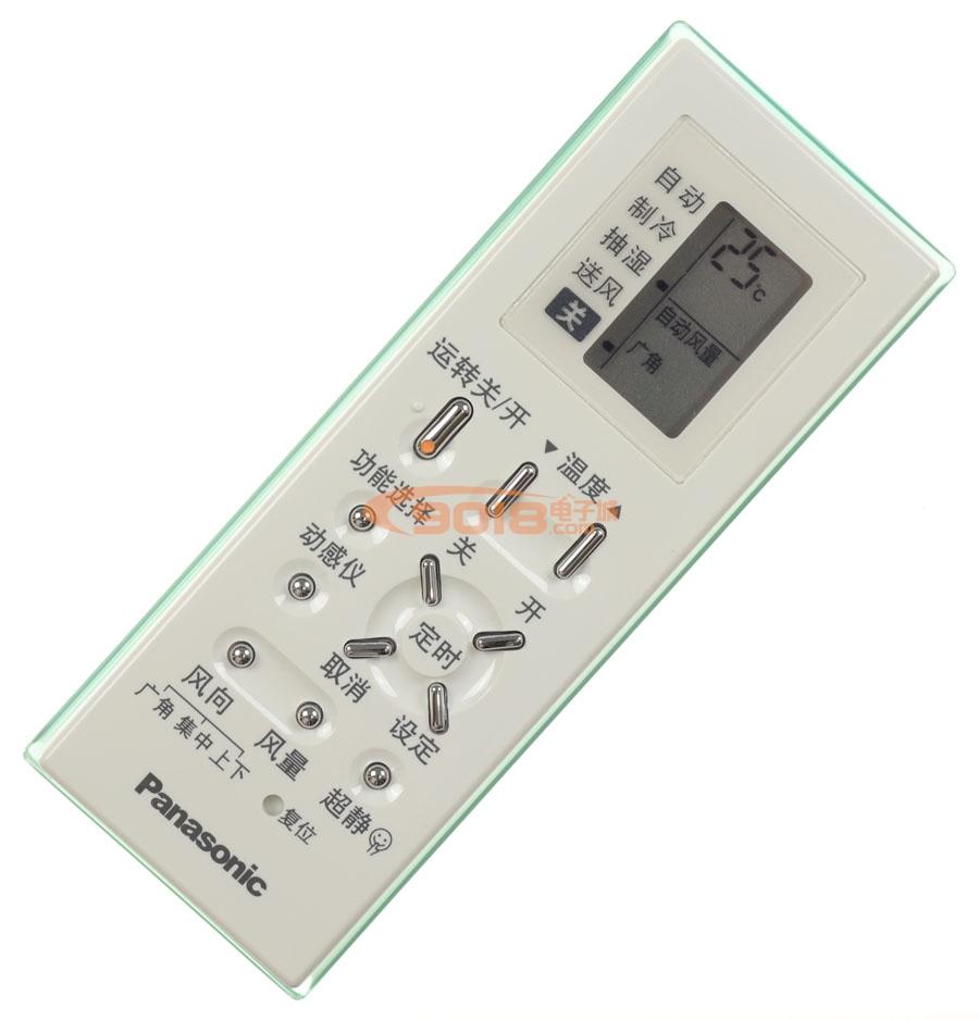asonic/松下空调遥控器