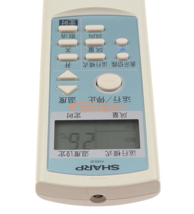 全新原装SHAPP夏普空调遥控器 A589JB 冷暖型 可代0029/0022/0028SR A578JB