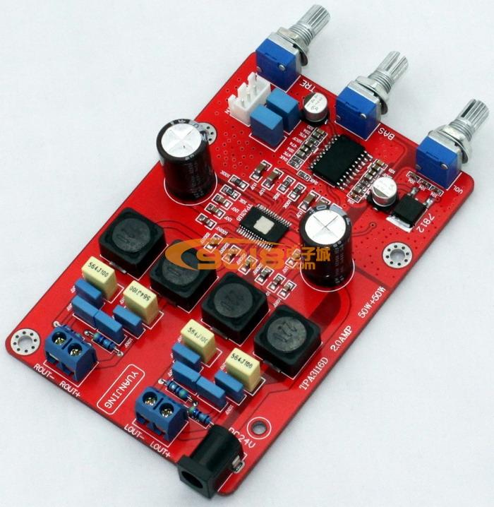 发烧音响 发烧电路 功放板 tpa3116d lm1036带音调高性能d类数字功放
