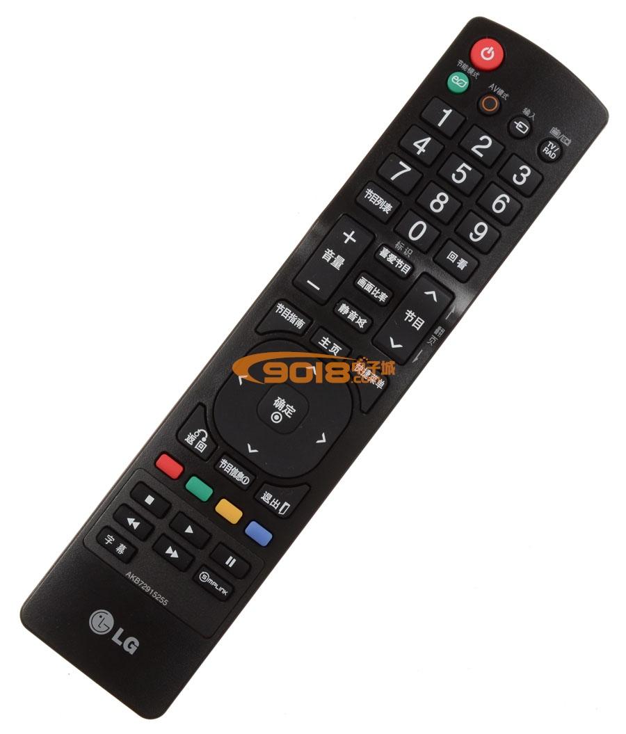 lg電視遙控器 遙控板